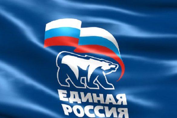 общественная приемная жириновского в москве