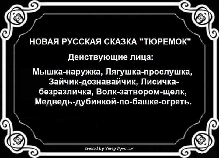 Журналіст Доброхотов, який викрив разом з Bellingcat отруйників Скрипалів, очікує, що в Москві його заарештують, - The Times - Цензор.НЕТ 3722