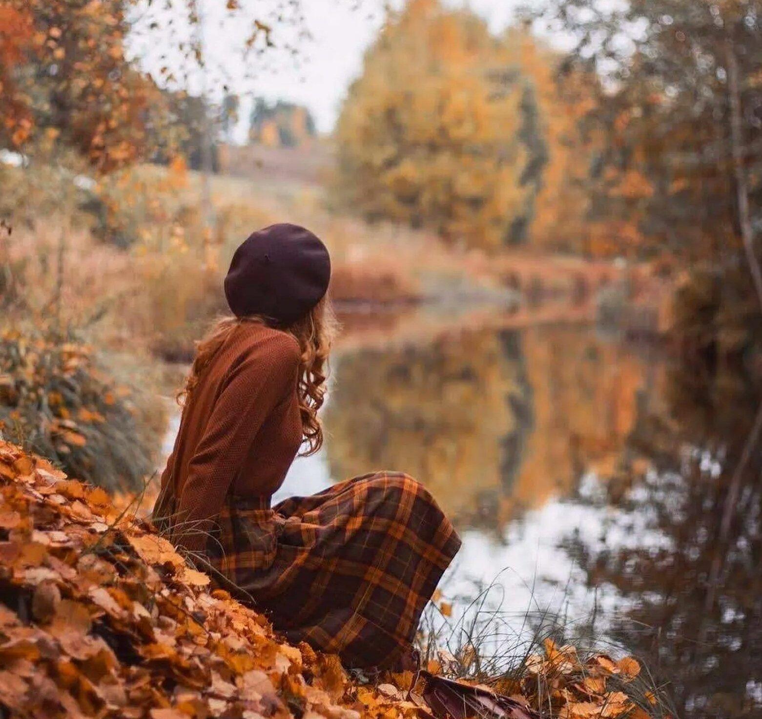 Картинки задумчивость осень