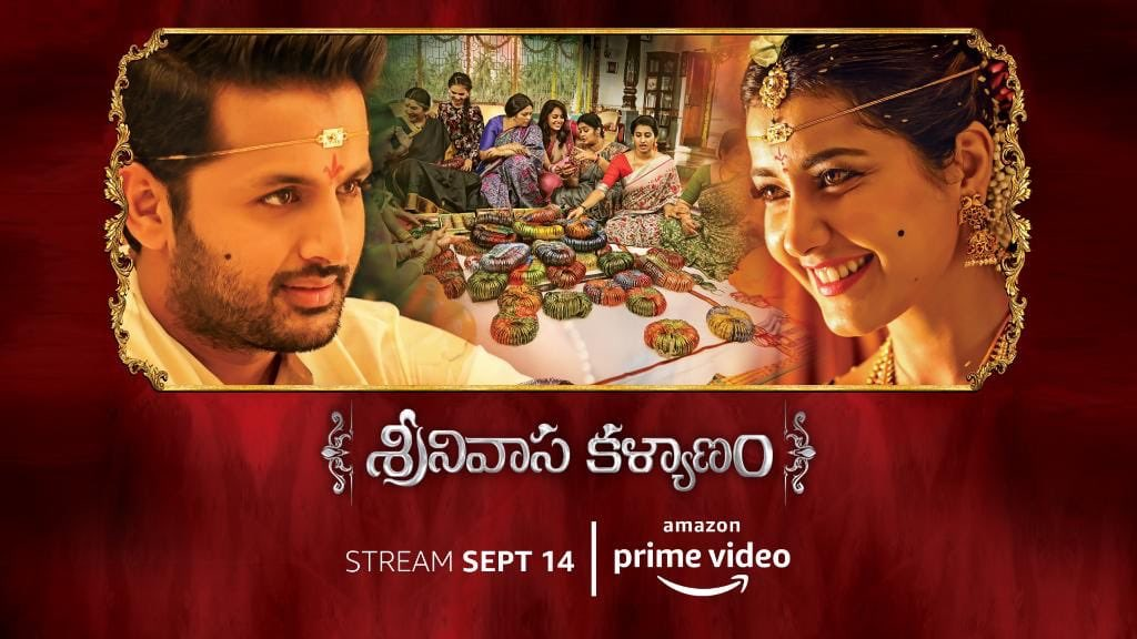 Sri Venkateswara Creations On Twitter Srinivasakalyanam Full