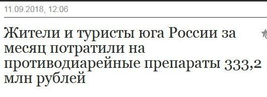 """""""Росія знову намагається заплутати питання і збрехати"""", - МЗС Великої Британії про інтерв'ю підозрюваних в отруєнні Скрипаля - Цензор.НЕТ 5313"""
