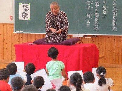 備忘録としてブログを更新しました。 ちゃん平のぶろぐ : 明徳小学校で落語をやってきました! blog.livedoor.jp/dj5forever/arc…