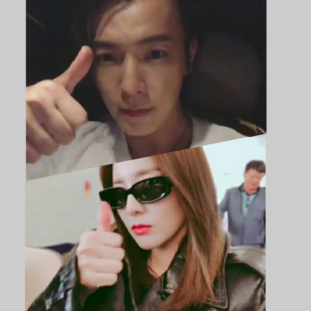 Dating donghae would include