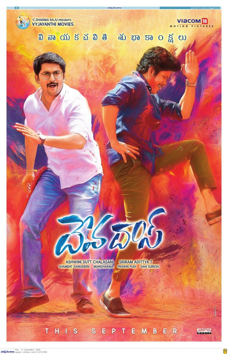 Devadas (2018) Dual Audio 720p HDRip ESubs 1.4GB