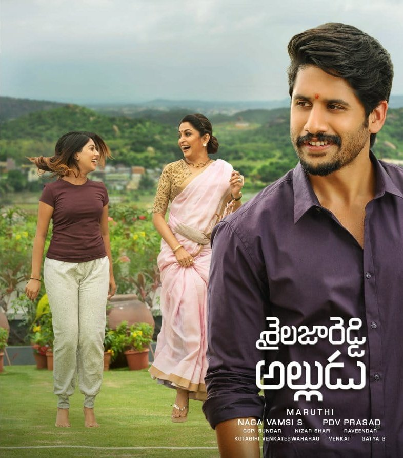 Telugu Grand releases today  #SailajaReddyAlludu #UTurn #Masakkali   All the very best best 👍👍👍