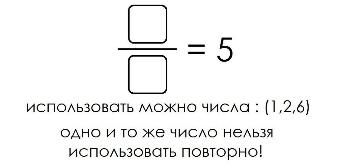Логические загадки в картинках с ответами сложные