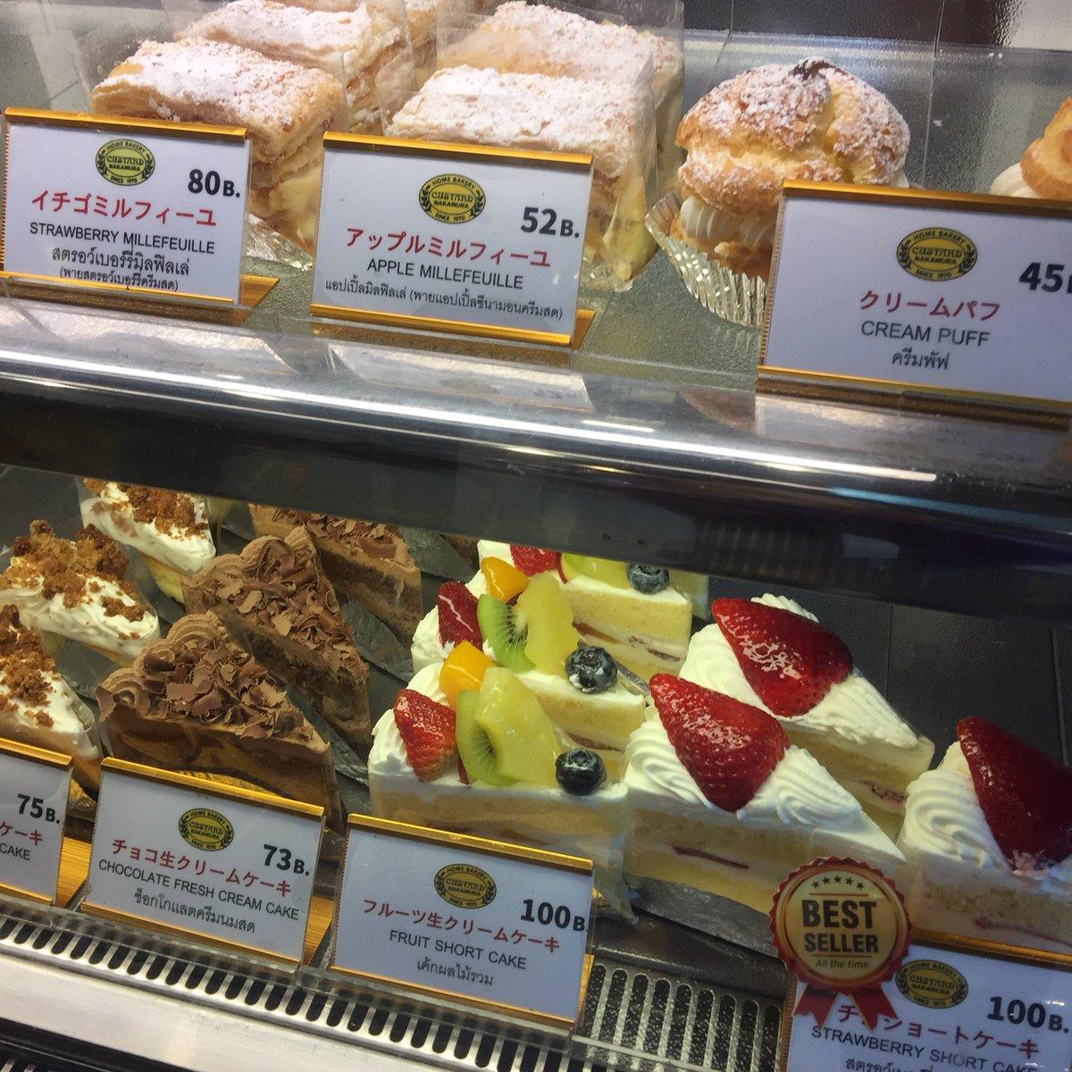 ร้านนี้ดังมากคิดว่าหลายคนคงรู้จัก ' Custard Nakamura 🍰🍓🍓🍓🍞💓✨ ' เป็นขนมปังโฮมเมดสไตล์ญี่ปุ่นแบบแท้ๆเลย คนญี่ปุ่นแม่บ้านทำงานแถวนั้นคือเข้ากันประจำ ไม่รู้จะบอกอะไรนอกจากอร่อยๆๆๆ รีวิวไปหลายรอบละ ยังคงรีวิวต่อไปเพราะชอบจริง @ ซอยสุขุมวิท 33/1 ซอย Fuji Market เลยจ้า