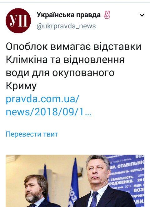 Украина суверенное государство и закрепление в Конституции курса на вступление в НАТО является внутренним делом страны, - замгенсека альянса Альваргонсалес - Цензор.НЕТ 2540