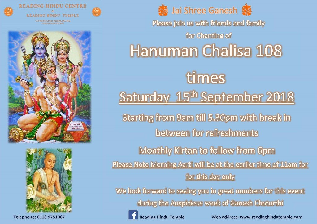 Reading Hindu Temple on Twitter:
