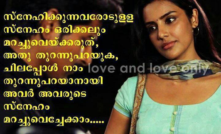 Hover Me On Twitter Love Quotes Malayalam In Facebook Httpstco
