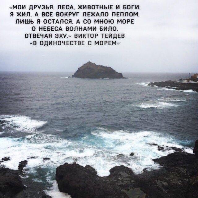море море я остаюсь картинки артист известен после