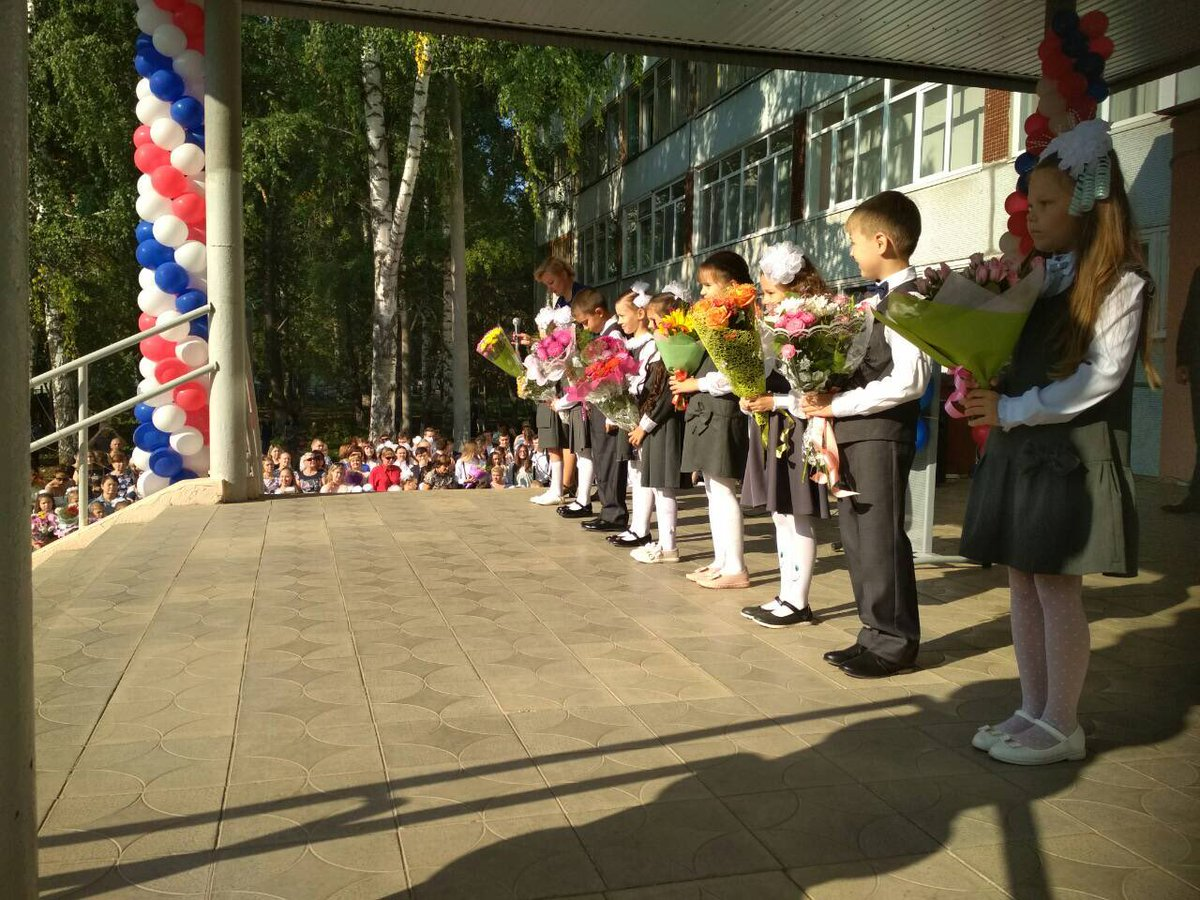 Екатеринбург 128 гдз школа