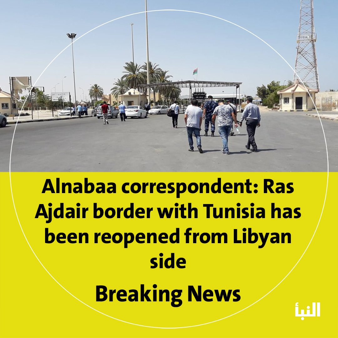 Alnabaa TV Channel on Twitter: