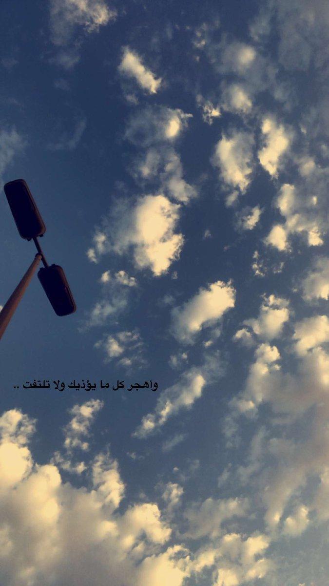 On Twitter احب الغيوم بشكل