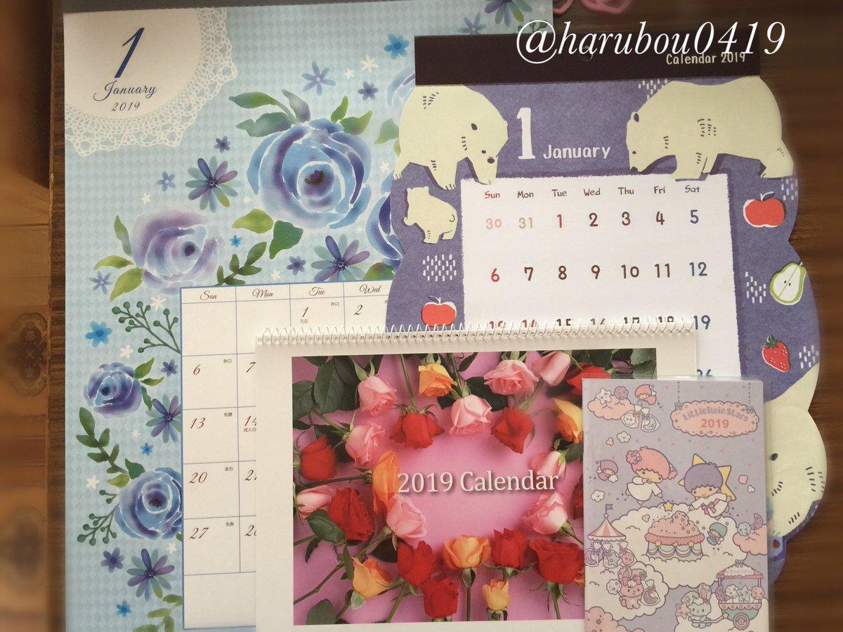 test ツイッターメディア - この前セリアで買った 来月のカレンダーと スケジュール帳?\( *´ω`* )/  9月になる前に売ってるなんて 早いね(笑) (  'ω'  ノ)ノ #写真で伝えたい私の世界  #セリア https://t.co/SrmHftxQYS