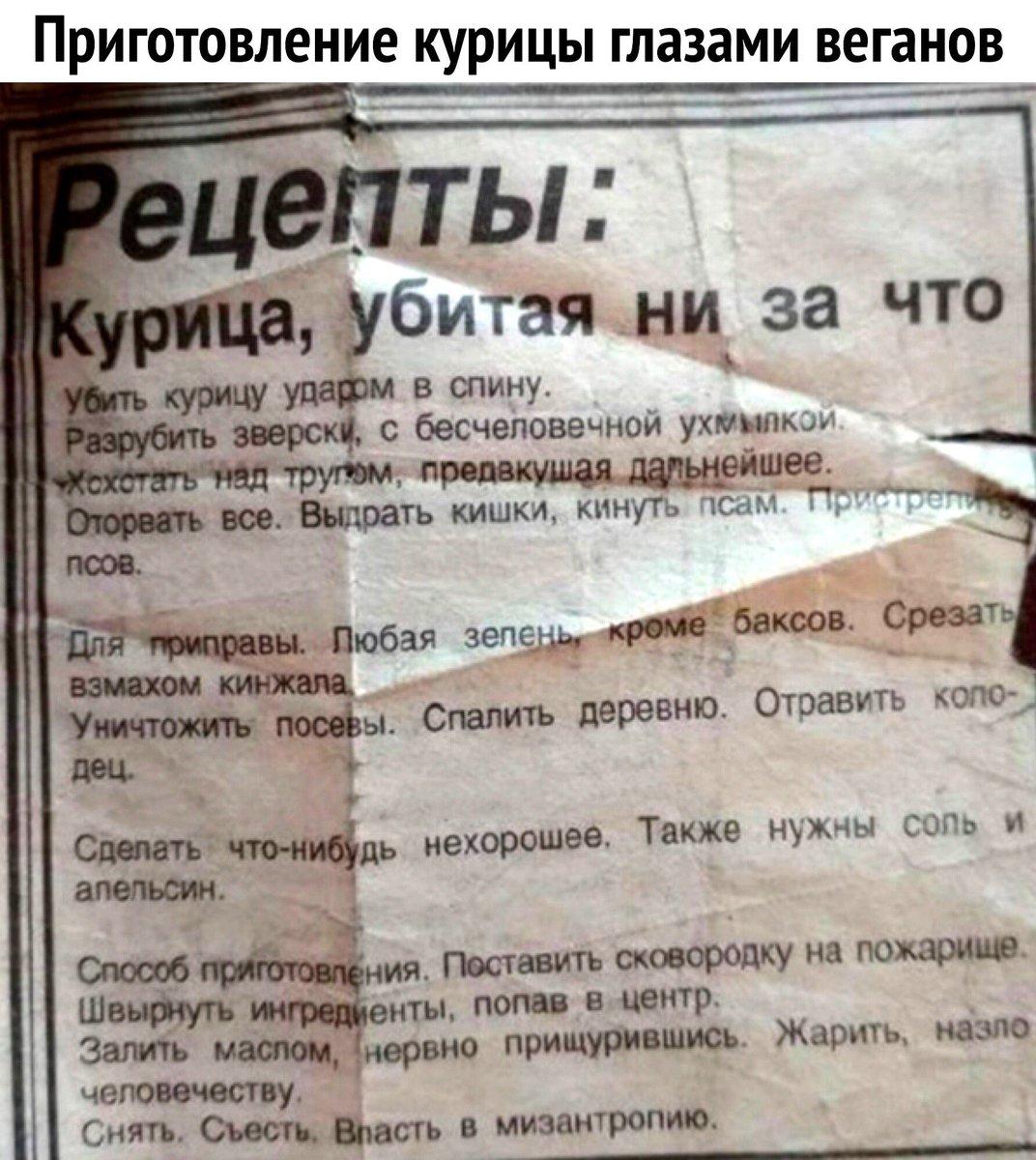 Вместо критики старые шлюхи без презерватива просто буду знать))))