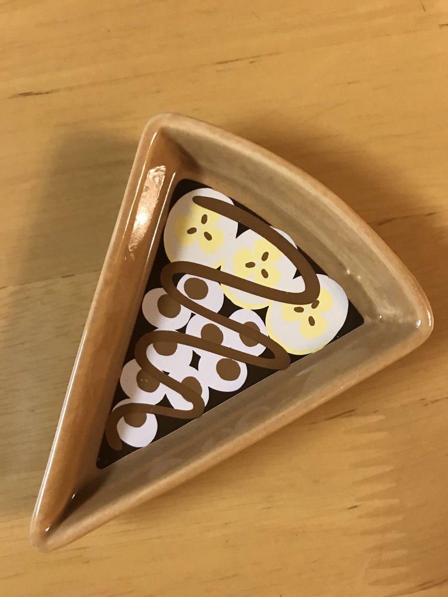 test ツイッターメディア - #セリア でみつけた小皿?????? くろすけにかわいいお皿ないかな??と行くたびに探してたからすごく嬉しかった???? #クロクマハムスター #ゴールデンハムスター https://t.co/eGjEwJda4E