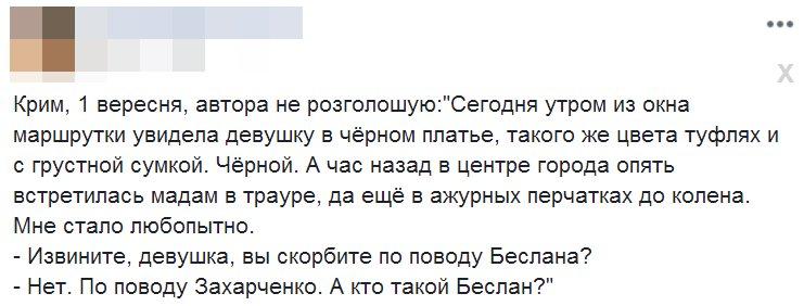 """Бомбу заклали над входом у кафе """"Сепар"""" у ніч напередодні вибуху, - радник Захарченка Казаков - Цензор.НЕТ 7023"""