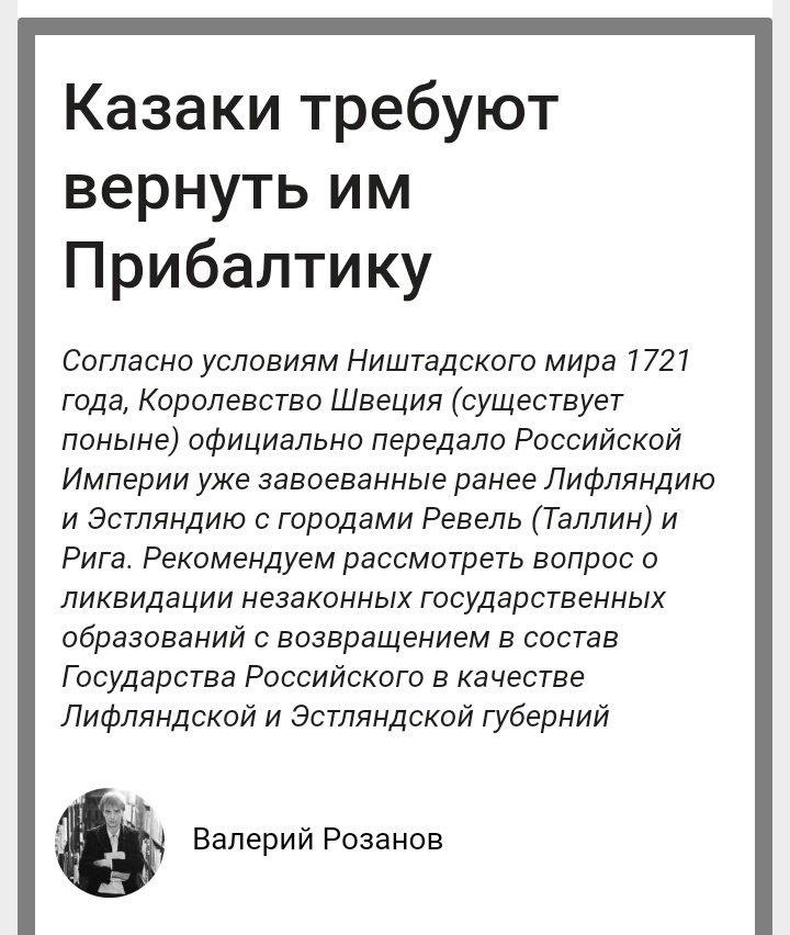 Американський піарник Паттен купив для українського олігарха чотири квитки на інавгурацію Трампа за $50 тисяч, - The Hill - Цензор.НЕТ 7096