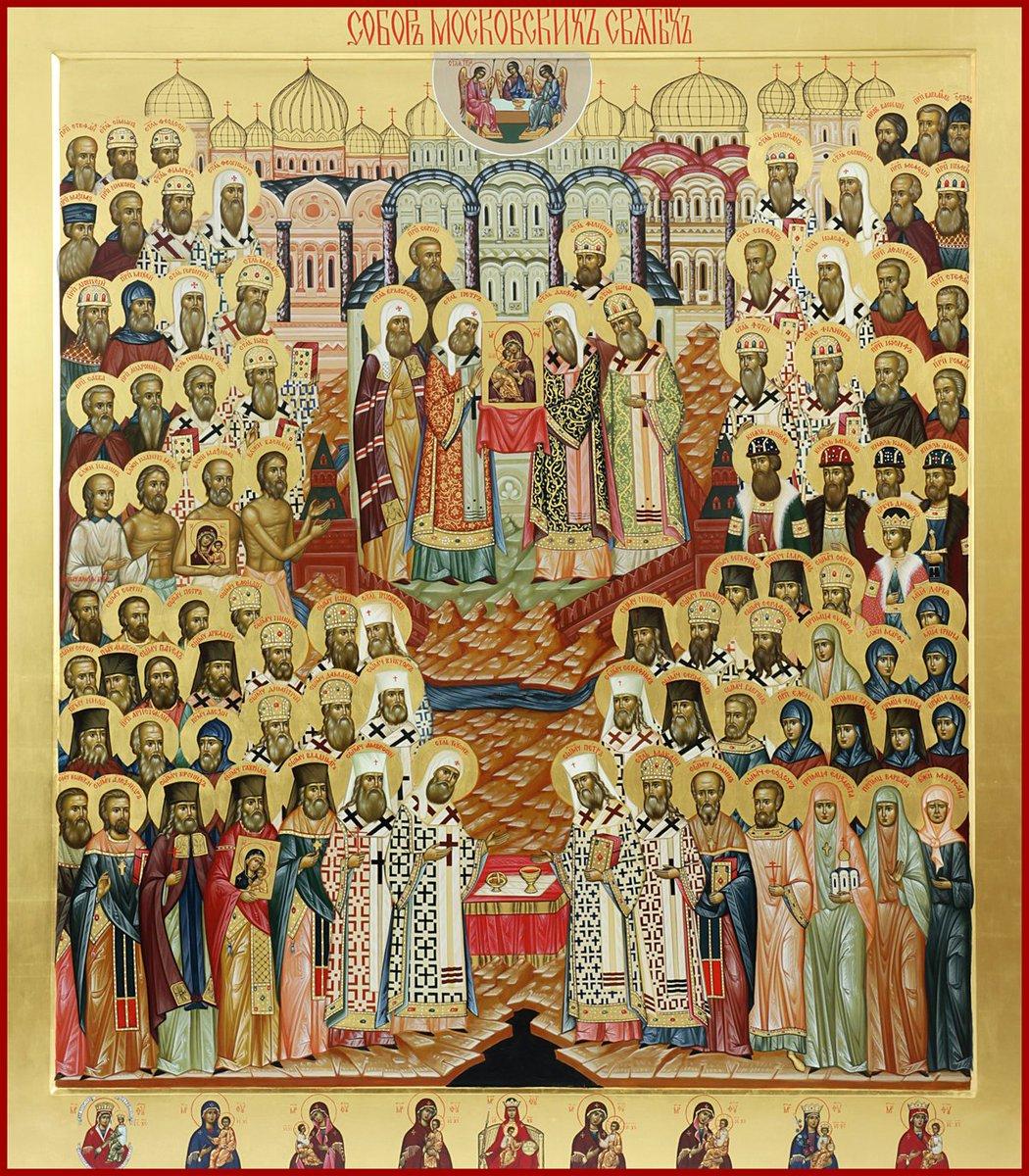 Собор московских святых 2 сентября: mysea — LiveJournal