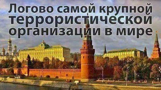 Міжнародний суд ООН визнав наявність юрисдикції розглядати спір України проти Росії - Цензор.НЕТ 4808