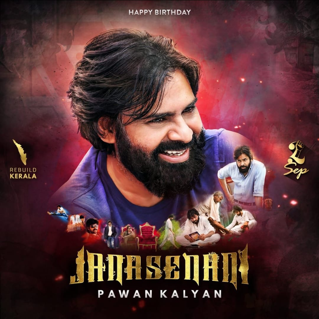 Wishing the Mass Hero of Cinema who is now the Mass Leader of People - @PawanKalyan garu a Happy Birthday!  Wishing him all the success for all his endeavors.. :-)   #HBDJanaSenaniPawanKalyan