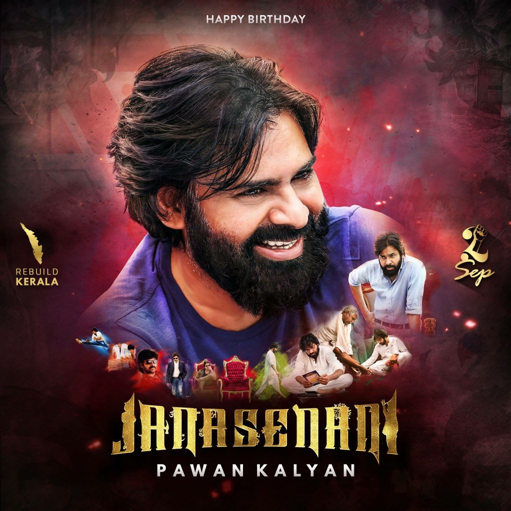 The Only Person I believe That He's Born For The People Of This #Era @PawanKalyan Anna #HBDJanasenaniPawanKalyan