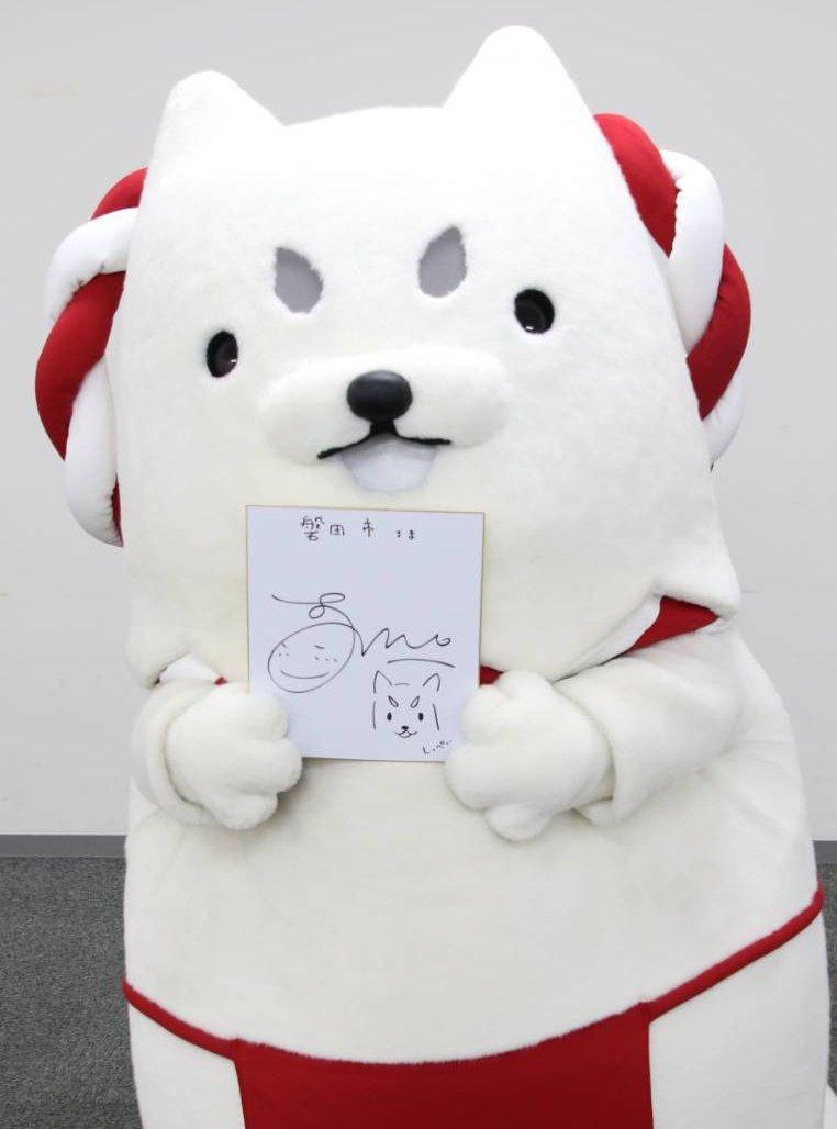 """しっぺい【公式】 on Twitter: """"映画「明日にかける橋」公開のお祝いに ..."""