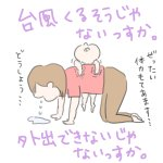 これならママは楽チン小さい子におススメの室内遊びを紹介します!