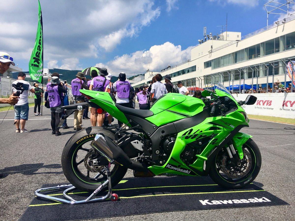 Kawasaki zx10r 2019