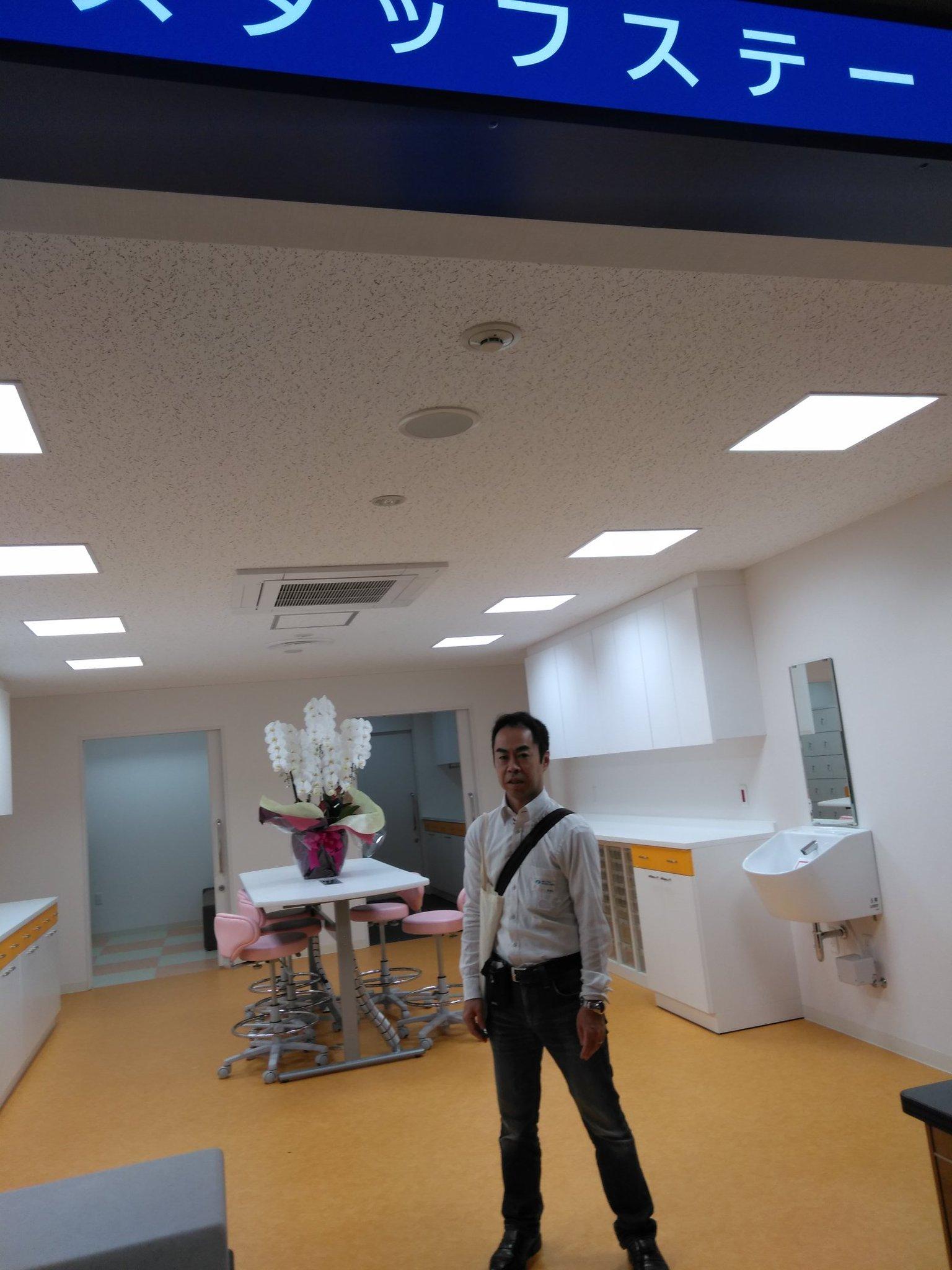 東京 品川 病院 産科