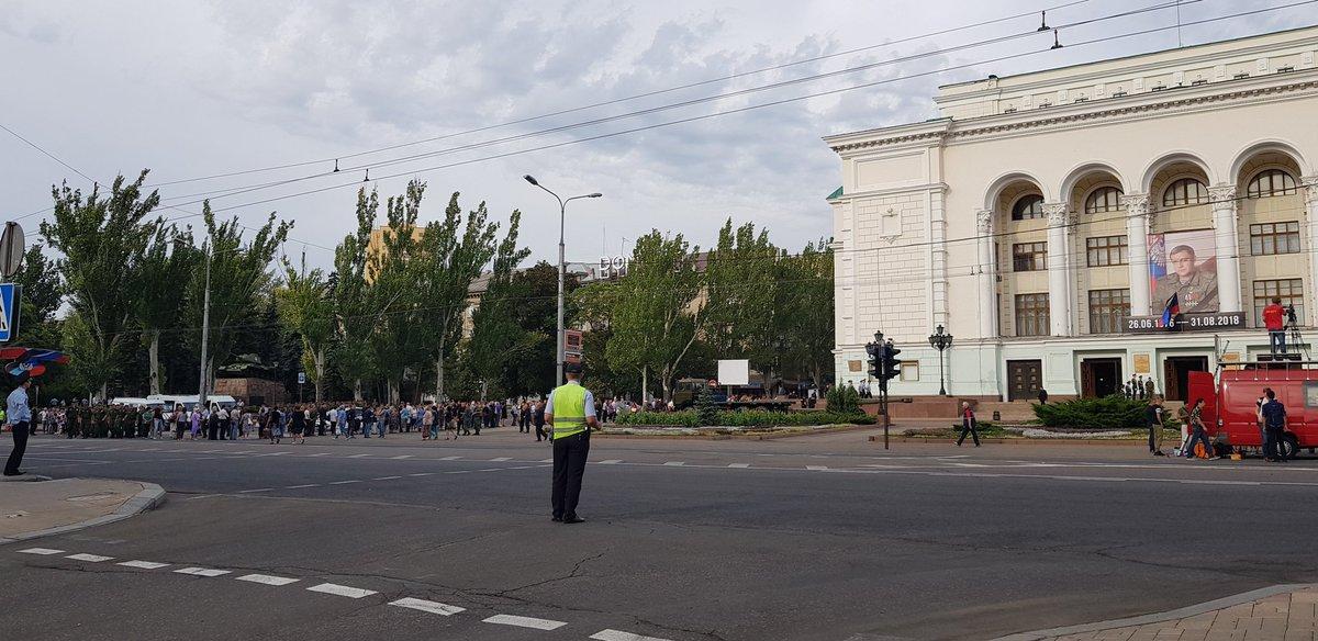 Прощание с Захарченко