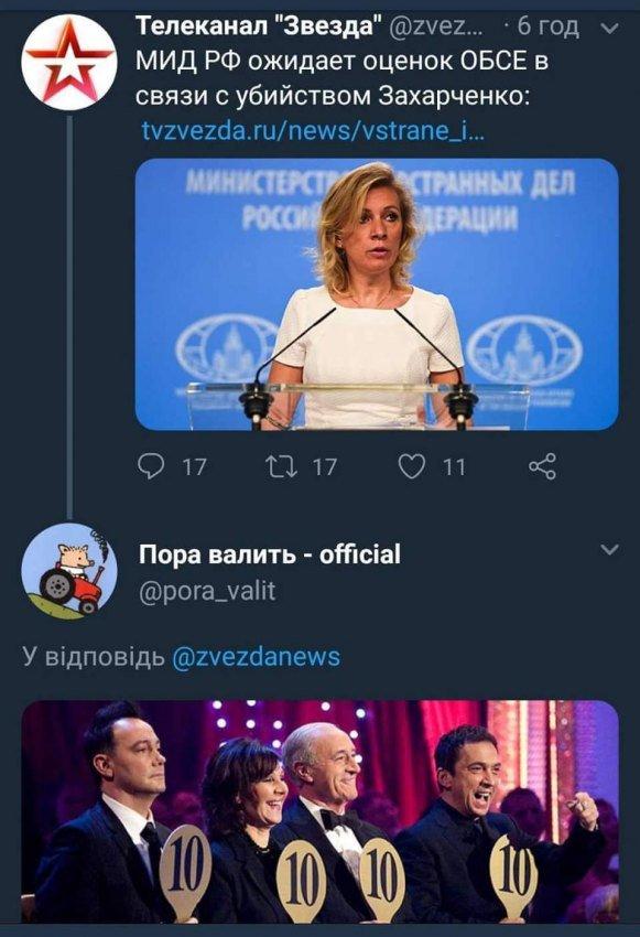 Ликвидация Захарченко не влияет на обязательства сторон по минским соглашениям, - МИД Франции - Цензор.НЕТ 6736