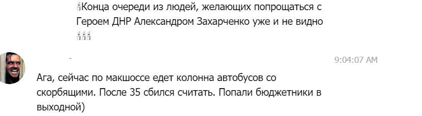 Поліція затримала двох жителів Харкова з 415 пакетами метадону на 270 тис. грн - Цензор.НЕТ 9513