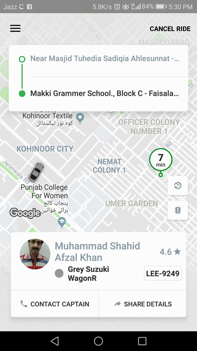 Time Recently This Guy Refused To Come To My Location Cause It Was Mere 1 2 Km Away This Is Pathetic And Sheer Waste Of Timepic Twitter Com 6ihrvlmtvq
