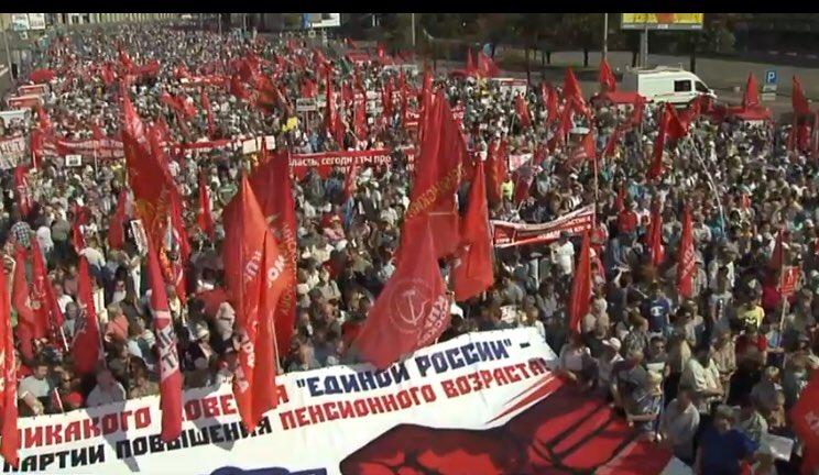 Митинги против пенсионной реформы. 02.09.2018