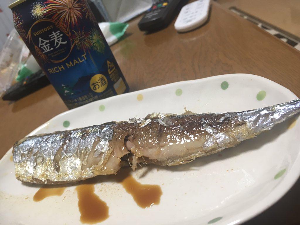 初秋刀魚 hashtag on Twitter