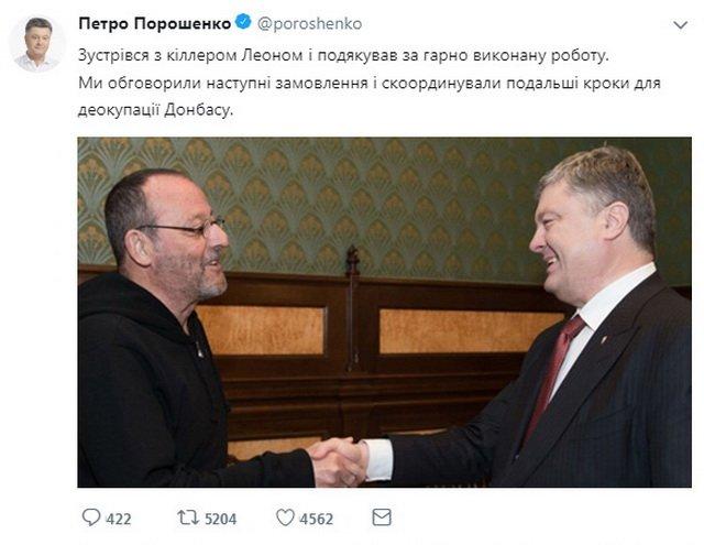Террористка Сирена ликвидирована на Донбассе - Цензор.НЕТ 1335