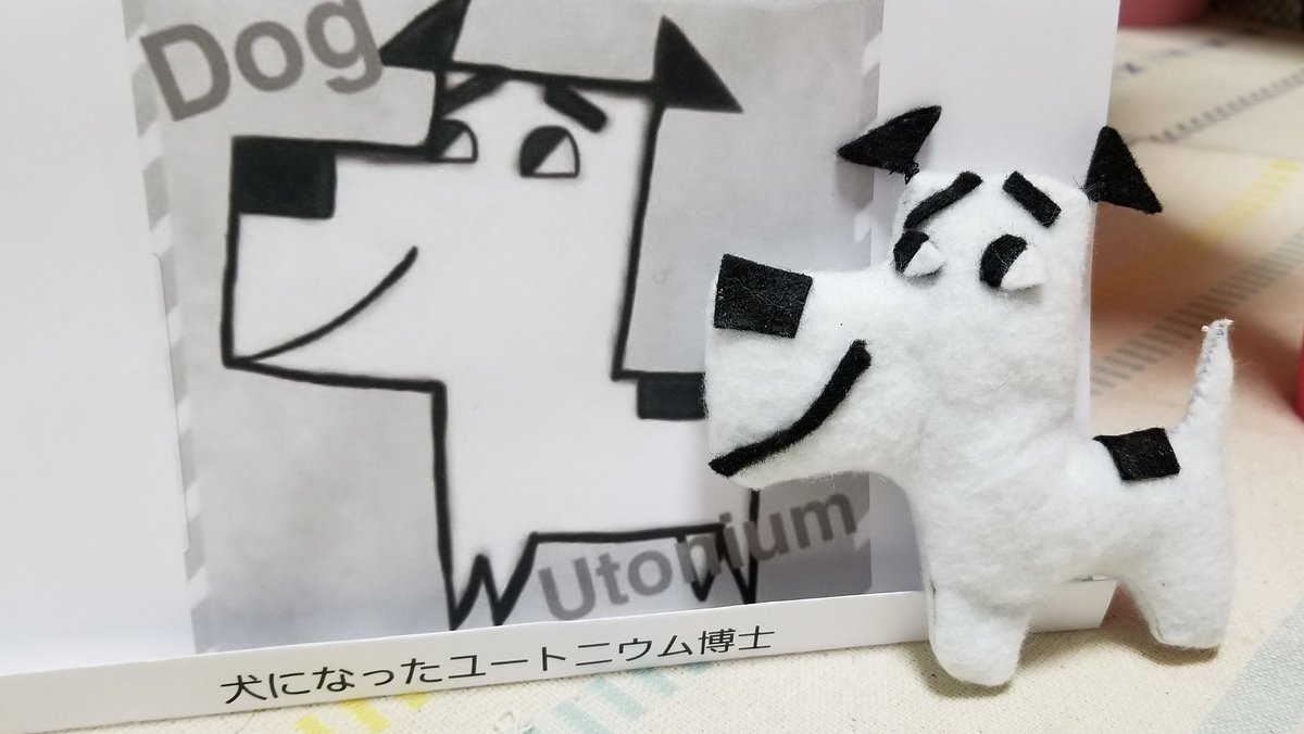 蝣羅yura ゆらぱぱ 元気に生きる 笑 できましたo W 犬になったユートニウム博士 題名忘れちゃった モジョが悪さをしてアヌビスの宝石でビームを出してみんなを犬にしちゃうお話 細かいね 笑 知ってる人いるかな パワパフ