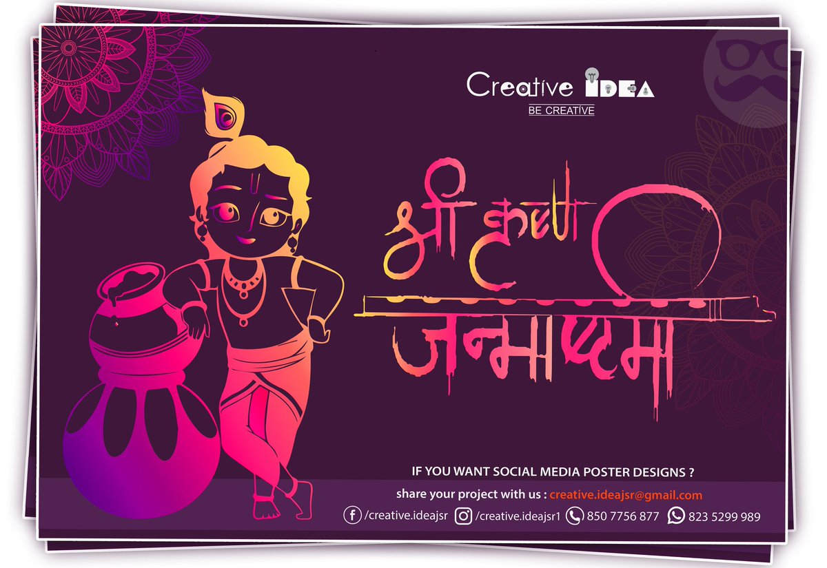 Creative Idea On Twitter Krishna Janmashtami Festival Socialmedia Socialmediapost Socialdesigns Creative Idea Graphicdesign Graphicdesigner Dtp Graphicwork Graphic Creativedesign Creativework Jamshedpur Jharkhand India Print Work