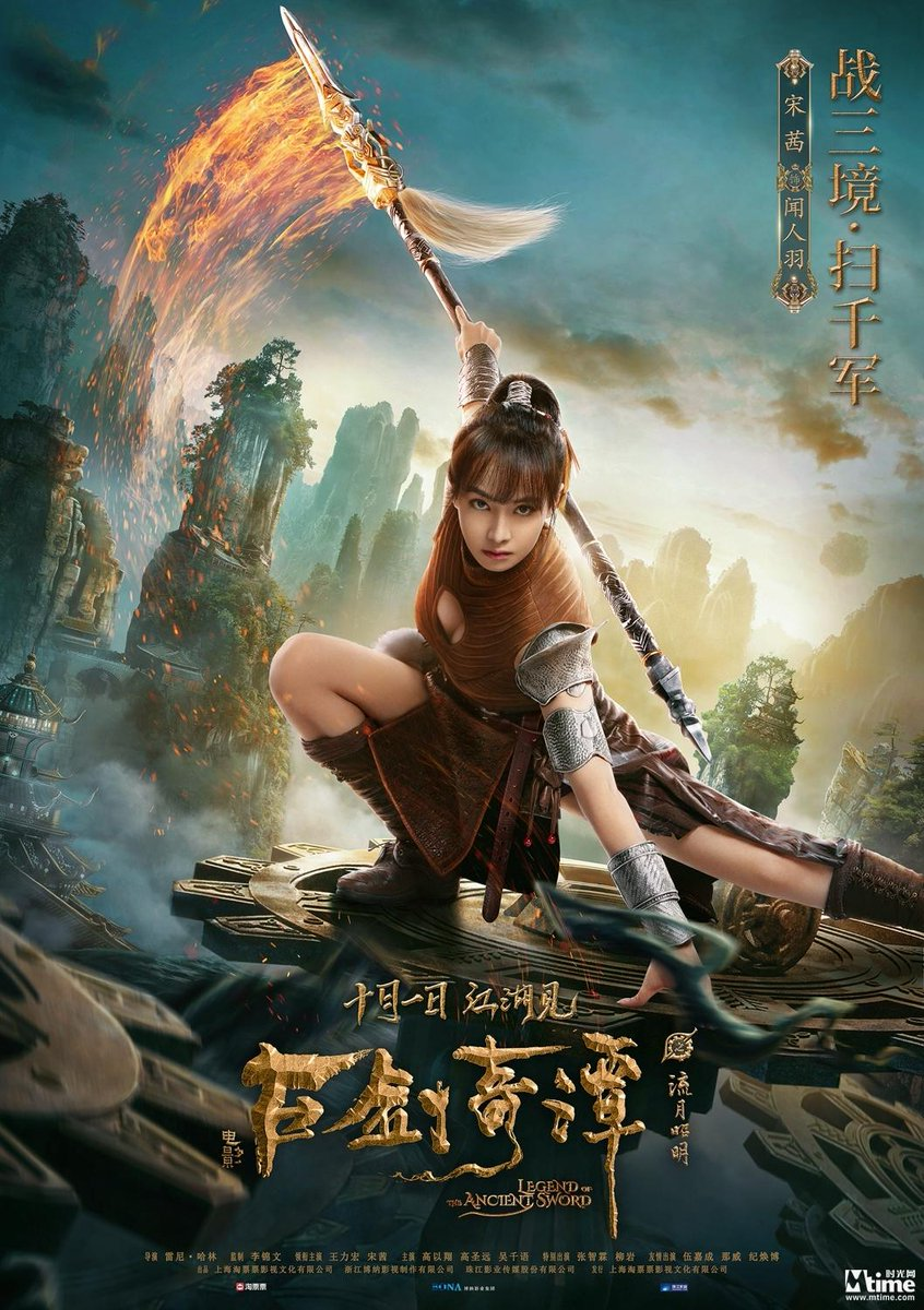 Latest Chinese Fantasy Movies 2018 2018 Sci 2019 03 20