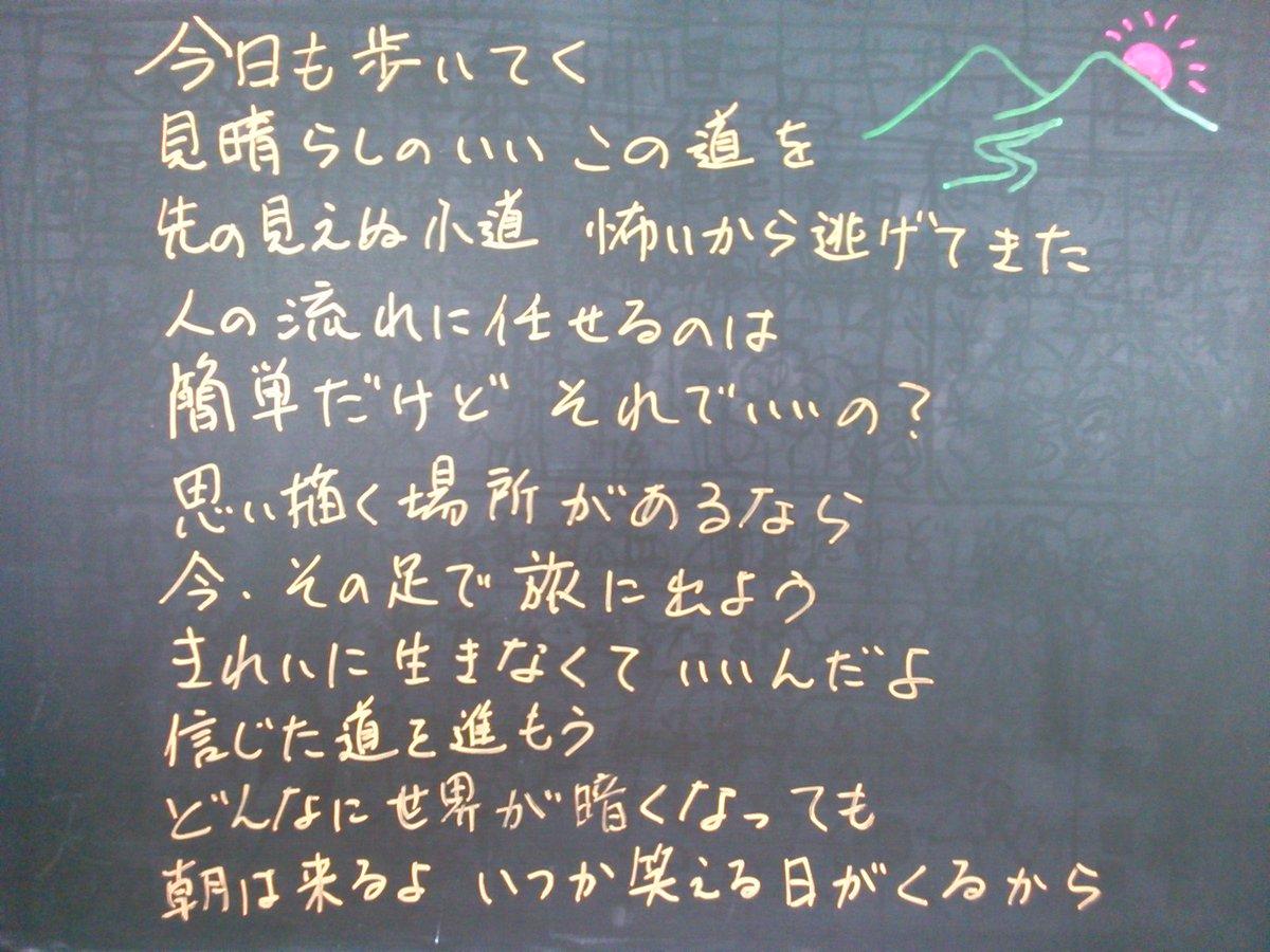 2018/7/11にメジャーデビューした 杏沙子 #杏沙子 @asako_rakuda  学生時代に初めて自ら作詞作曲した彼女自身の当時の思いが詰まった「道」。何度も聴いて書き留めた。