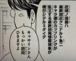 "JPS a Twitter: ""出た 最終回発情期現象と書いて ファイナルファンタジーと読むやつ #gintama… """