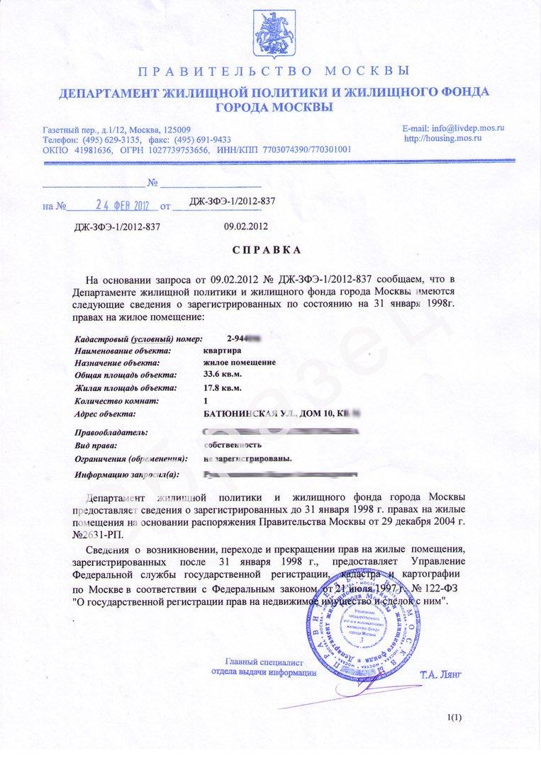 Внесение изменений в соглашение об алиментах