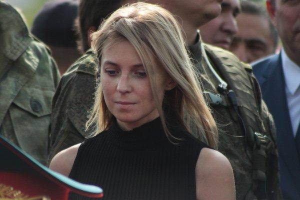 Похороны Захарченко