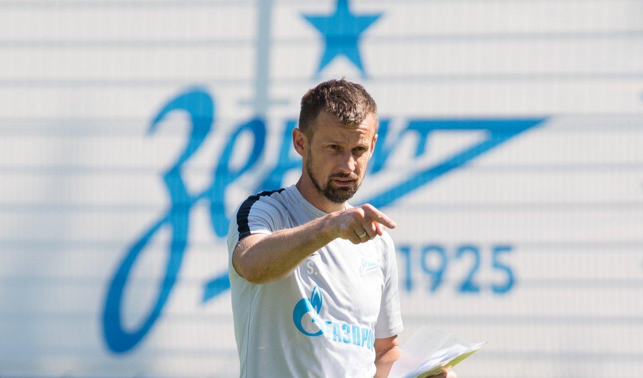 Сергей Семак тренер ФК Зенит