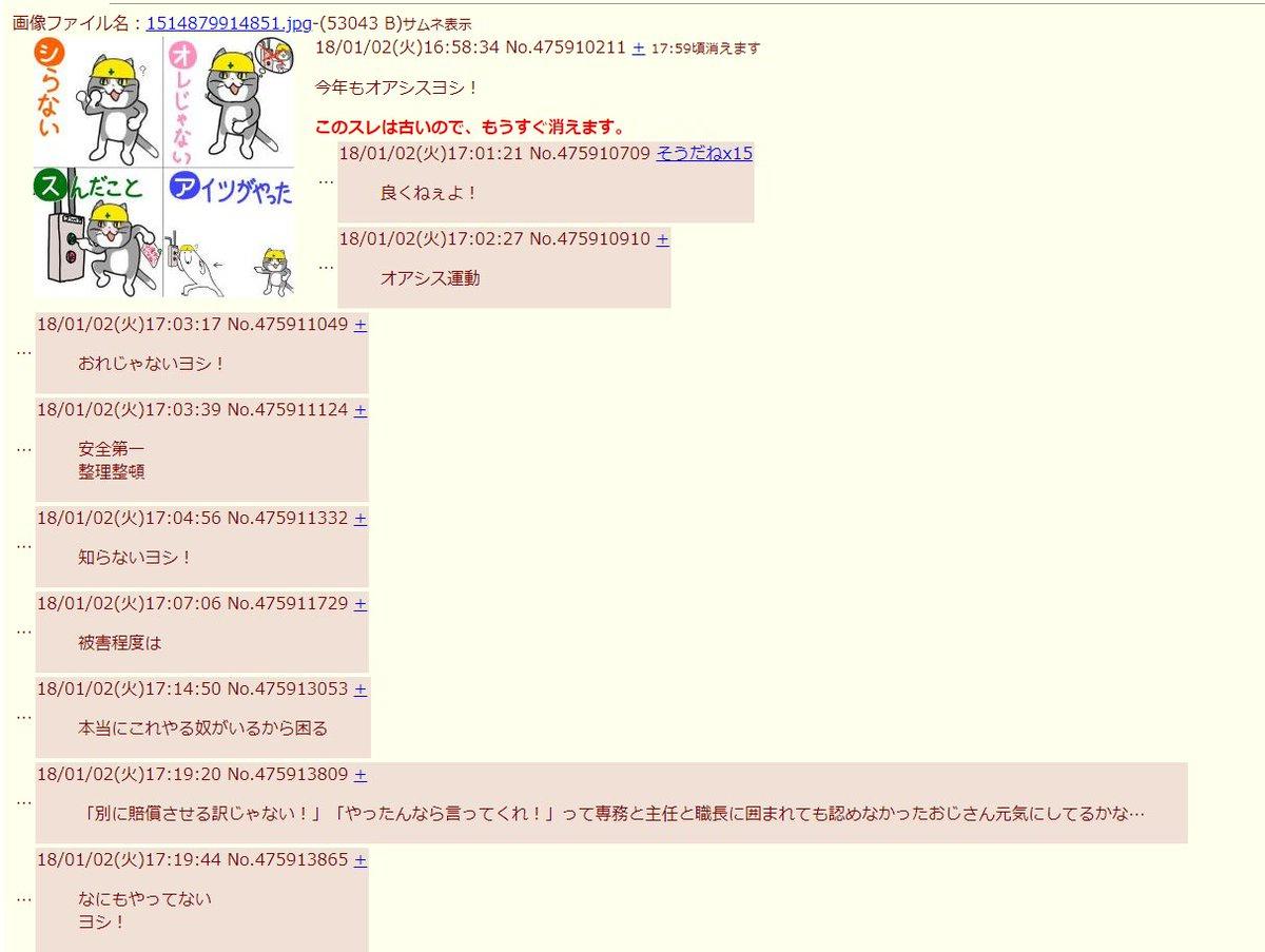Img ログ ふたば