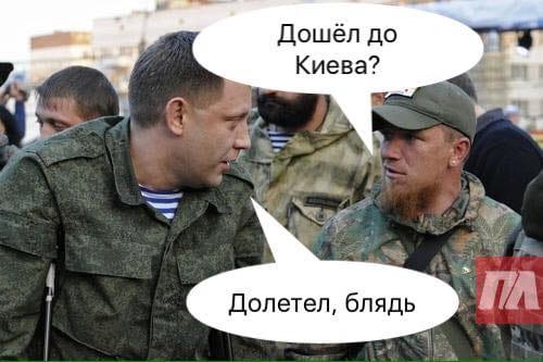 """Оплот"" на Донбассе зачищен - Цензор.НЕТ 7509"