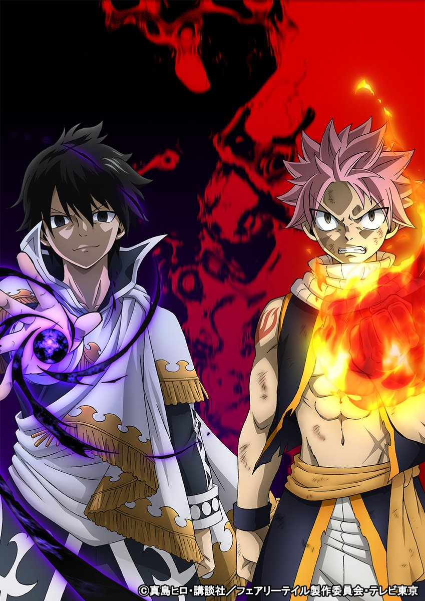 News Anime Manga Fairy Tail 2018 Genres Action Adventure Comedy Fantasy Magic Shounen Japan Release Date October 7
