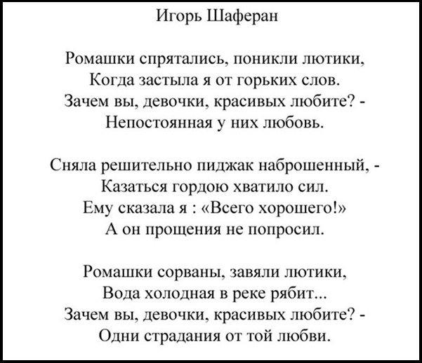 ПЕСНЯ РОМАШКИ СПРЯТАЛИСЬ ПОНИКЛИ ЛЮТИКИ СКАЧАТЬ БЕСПЛАТНО